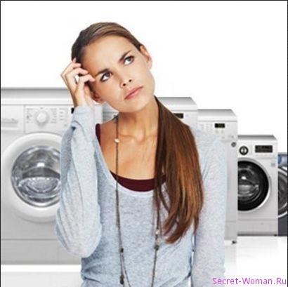 Стиральная машина: какую лучше выбрать