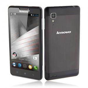 Мобильный интертелефон lenovo p780