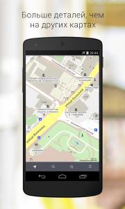 Карты в вашем телефоне или планшете с Maps.me