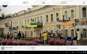 Программа osmino Wi-Fi покажет в реальном времени работающие точки