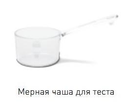 вафельница BORK G700