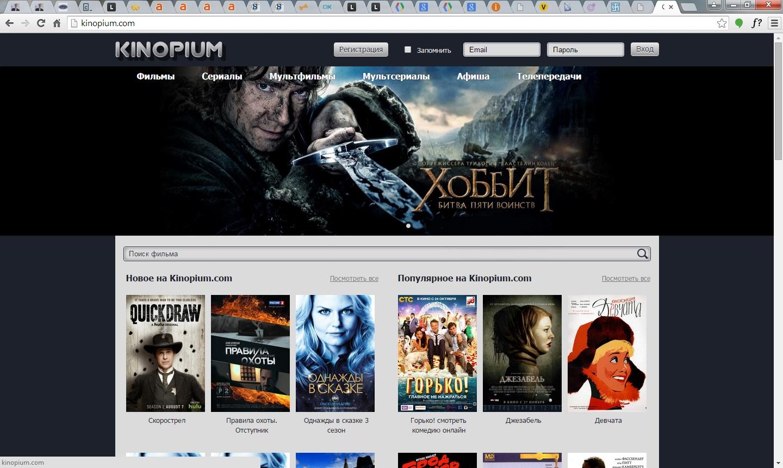 Где смотреть фильмы без регистрации