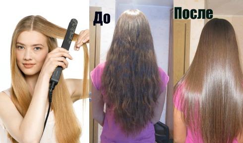 Что сделать чтобы волос не вился без утюжков