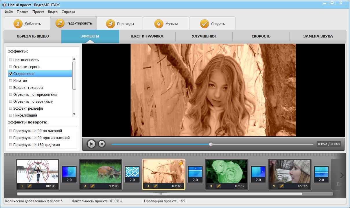 Онлайн видео установка межкомнатных дверей своими руками