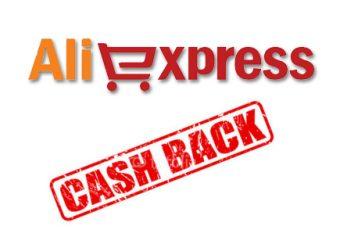 ТОП 5 лучших кэшбэк-сервисов для покупки гаджетов в магазине Алиэкспресс
