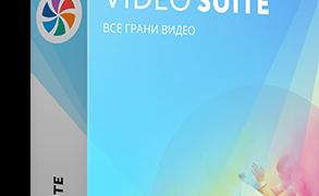 Лучшая программа для создания видео на русском языке для новичков: обзор Movavi Video Suite