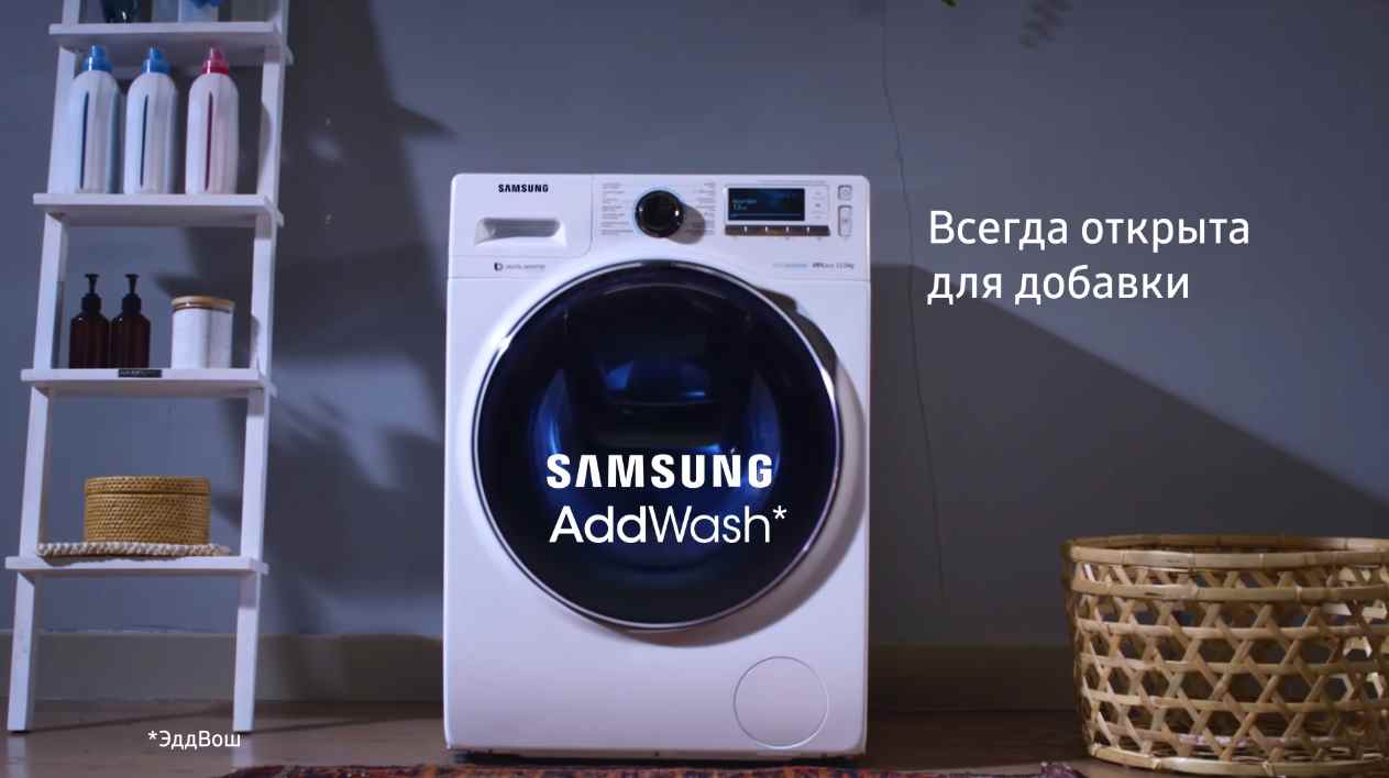 ТОП 5: лучшие стиральные машины Самсунг (Samsung) 2018-2019