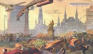 Такой видели Москву 21 века