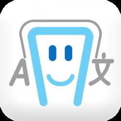 Логотип программы Learn Language