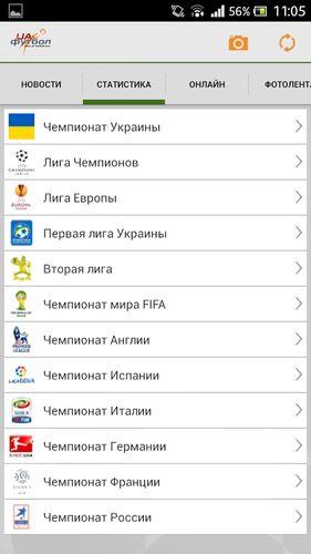 UA Football