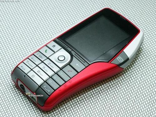 neobychnyj_smartfon