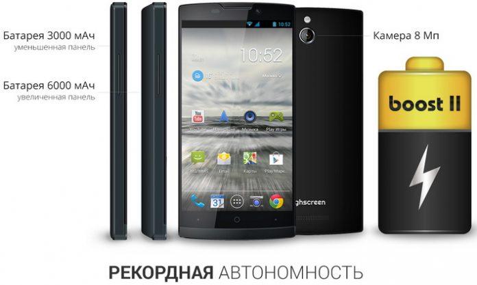 Смартфоны с мощным аккумулятором 2014