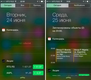 Уведомления в iOS 8