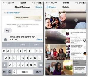 """В iOS 8 во время нажатия на """"Детали"""" можно просмотреть все фотографии от пользователя"""