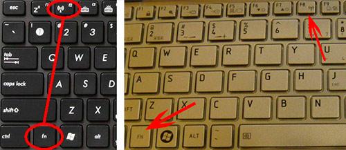 """Отключение Wi-Fi при помощи """"горячих"""" клавиш"""