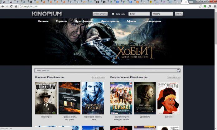 где смотреть фильмы онлайн без регистрации