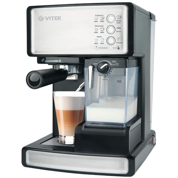 Как выбрать кофеварку? Как выбрать кофемашину?
