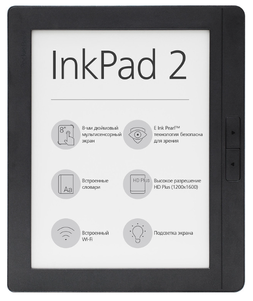 PocketBook 840-2 Ink Pad 2