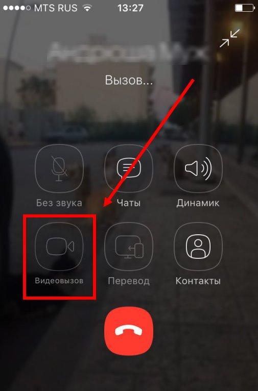 ТОП 6: лучшие приложения для видеозвонков